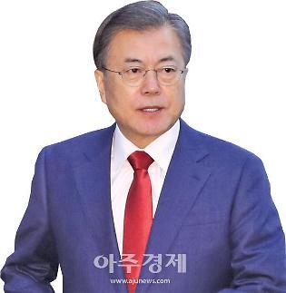 文대통령, 8일 靑서 반부패협의회 개최…檢 개혁 메시지 주목