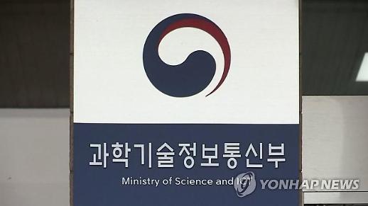 과기정통부, 국제공동연구센터 심포지엄 열고 과학기술 국제협력 발전방향 논의