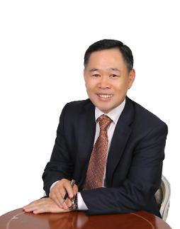 대한부동산학회, 11일 부동산 산업의 방향과 전략 컨퍼런스 개최