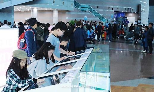 2019경주세계문화엑스포, '우리시대 도예 명인 7인 전 열어