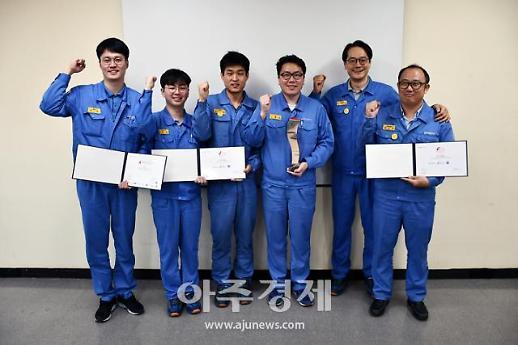포스코, 스틸 챌린지 사내경연대회 개최