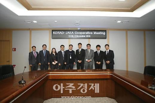 한국원자력환경공단, JAEA와 해체폐기물 노하우 공유