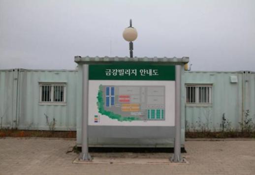 정부, 2차 대북통지문 재차 발송…금강산문제 만나서 해결하자