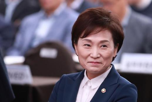 6일 주정심 결과 발표…김현미 국토부 장관 분양가 관리 회피 지역 반드시 지정