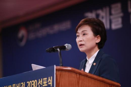 강남 개포, 대치 등 서울 27개동 분양가 상한제 대상지역 지정