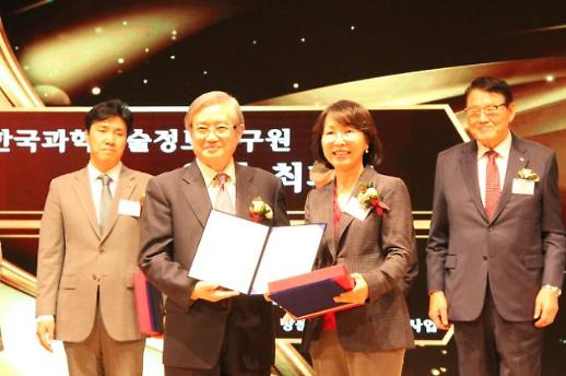 최희윤 KISTI 원장, 2019 대한민국 봉사대상 수상