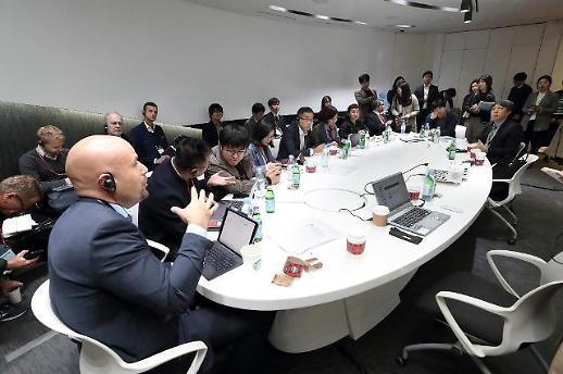 KT, 코트라 초청 10개국 외신 기자단 퓨처온과 5G 오픈랩 견학