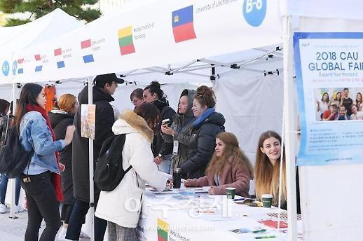 중앙대, 해외 대학 교환학생과 '2019 CAU Global Fair' 개최