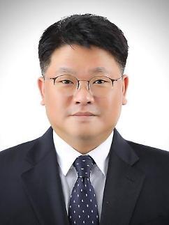 이석묵 국민대 교수, 대한민국 바이오의약품 대상 수상