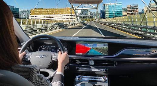 현대차, 제네시스 GV80에 증강현실 내비·차량 내 결제 최초 적용