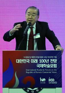 문정인 美·中 전쟁 가능성 있단 견해도...新동북아 공동체질서 만들어야