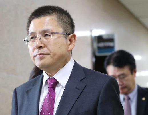 총선 새 변수…한국당 보수통합 제안 현실화할까