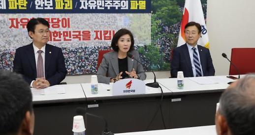 나경원, 민주당 모병제 검토에 선거 위한 도구 우려