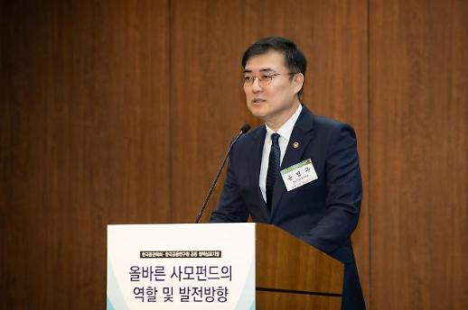 """손병두 """"DLF 대책, 내주 발표할 계획"""""""