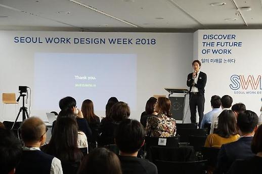 한세실업, SWDW 2019 후원… 김익환 대표와 혁신기업가 한자리에