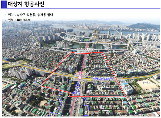 서울 송파대로·백제고분로 일대 용적률·높이 상향된다