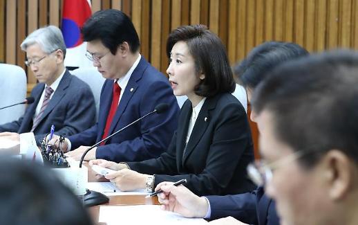 나경원 자사고·특목고 폐지는 8학군 성역화…강남·목동 띄우기