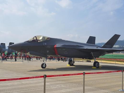 축소된 한미공중훈련에 F-35A 참가 여부 촉각