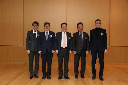 5G 시대 '콘텐츠산업 방향‧지식재산 역할' 제시