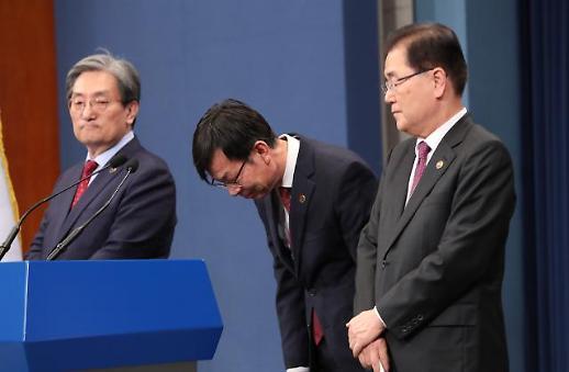 김상조 경제패러다임 전환, 반드시 가야할 길
