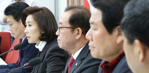한국당 문재인 정부 전반기 완전히 실패…예산 전제부터 잘못