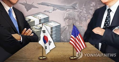 北, 방위비분담금 협상 중인 한·미 싸잡아 비난…북침 전쟁 비용