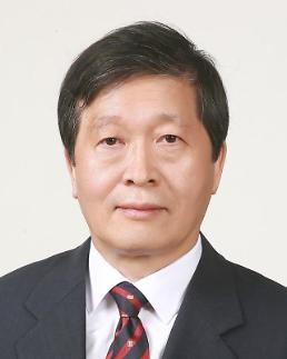 文대통령, 중앙노동위원장에 박수근·방통위 상임위원에 김창룡 발탁