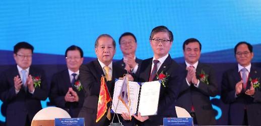 LH, 베트남 후에성·다낭시와 업무협약 체결