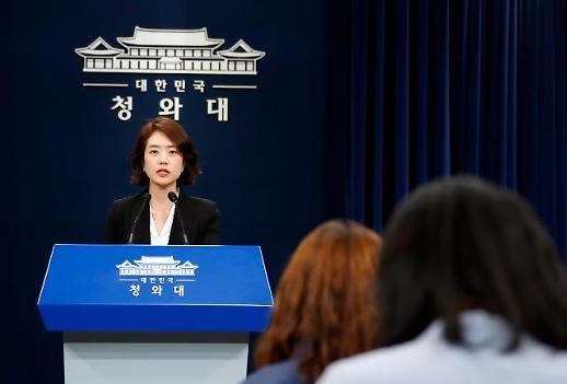 고민정 文정부 지지율 하락에 정치적 파산?...긍정 어려워