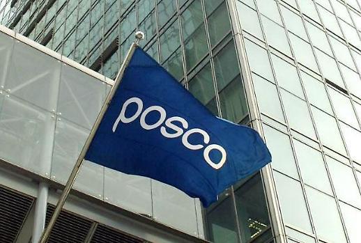 포스코, 해외투자자 찾아간 이유