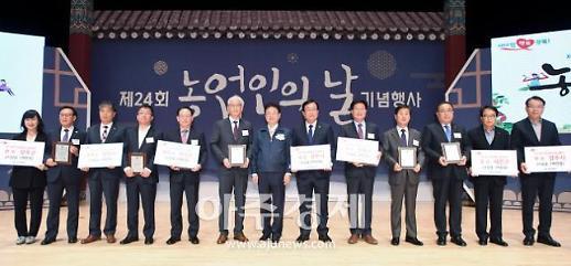 경북 농업명장에 권영덕(딸기, 경주), 김진석(표고버섯, 성주)씨 선정