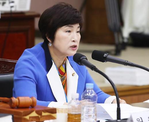 국회 행안위, 대통령기록관 예산 32억원 전액 삭감