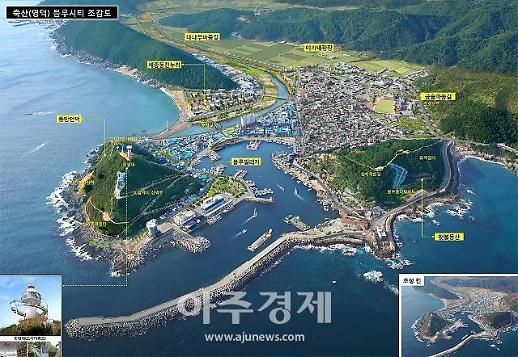 축산항, 영덕군 북부 관광거점으로 도약
