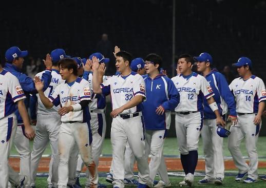 야구 프리미어12, 한국 미국 5-1 승리에 시청률도 상승