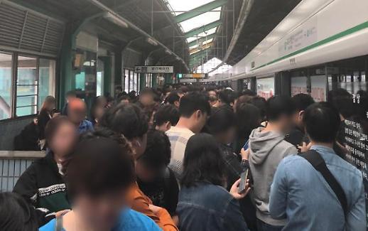 서울교통공사, 신입사원 215명 공채…25~29일 접수