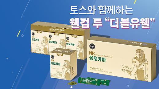NK몰로키아 과립스틱 토스 행운퀴즈 정답 공개