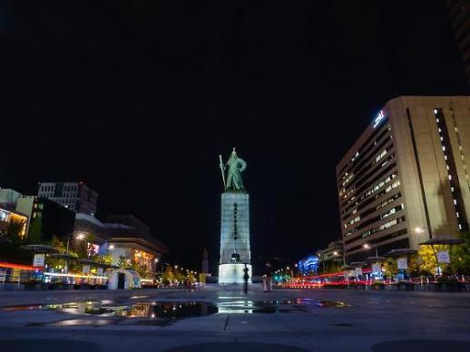 서울시 광화문광장의 문화적 이용 시민발언대 운영