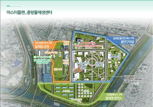 서울시 4개 물재생센터, 미래 전략산업 육성 거점으로 조성