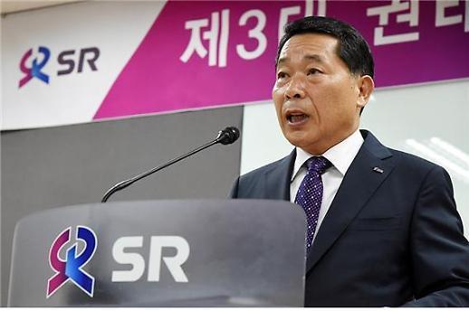 권태명 SR 대표 안정화 이어 운영 효율화에 경영 초점