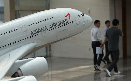 정몽규의 아시아나항공, 날개 마크 뗀다