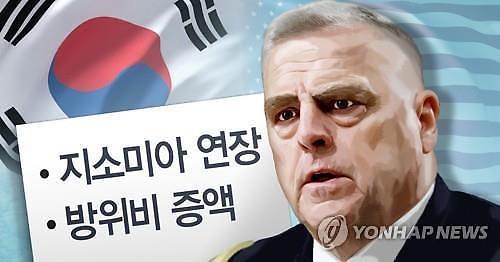美 국방장관·합참의장 동시 방한... 지소미아·방위비 압박 분석