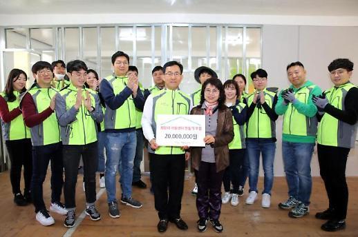 라인건설, '희망의 아동센터 만들기' 봉사활동 펼쳐
