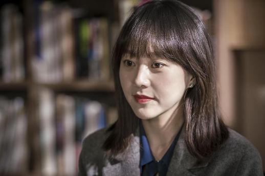 속물들 유다인, 베끼기 전문 미술 작가役…속물 욕망녀 변신