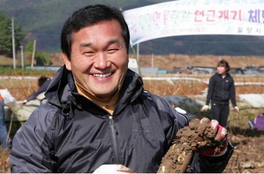자유한국당 또 의석수 주나...엄용수 의원 대법원 선고 15일