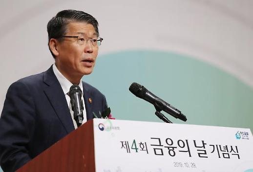 은 위원장, 오늘 DLF 대책 발표…금융권 '긴장'