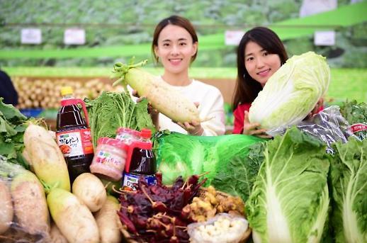 [talk talk 생활경제] 농협유통 하나로마트, 김장 배추·무 초특가 판매
