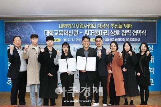 숭실대, 교내 동아리와 '학생중심 교육프로그램' 개발한다