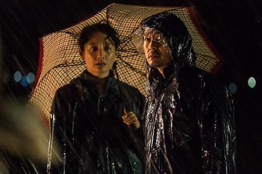 이 영화 팬됐다 박용우X조은지, 한국형 범죄코미디 카센타(종합)