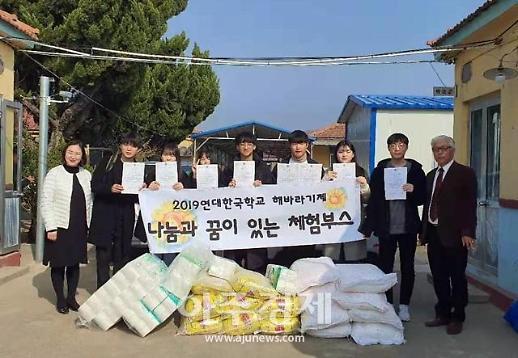 중국 연대한국학교 사랑나눔, 따뜻해진 한중 교류의 장 [중국 옌타이를 알다(411)]