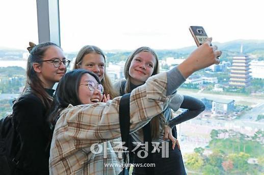 경주엑스포, 역사문화 교육장으로 자리매김...해외 학생들도 발길